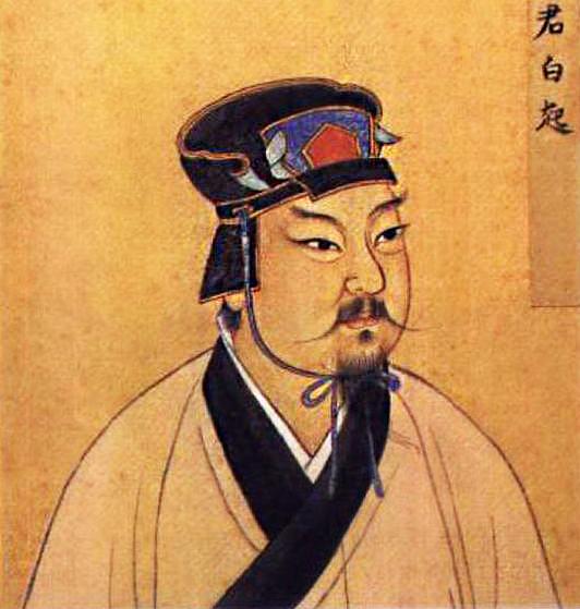 Ancient portrait of Bai Qi, Source: Pinterest