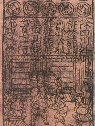 The banknotes as we know them today were invented by the Chinese during the reign of the Song Dynasty Credits: en.wikipedia.org